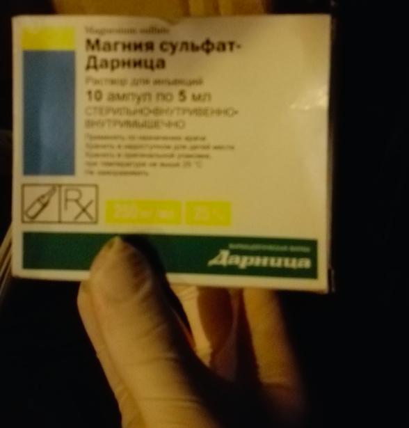 Eine Medikamentenpackung mit der Aufschrift Magnesiumsulfat