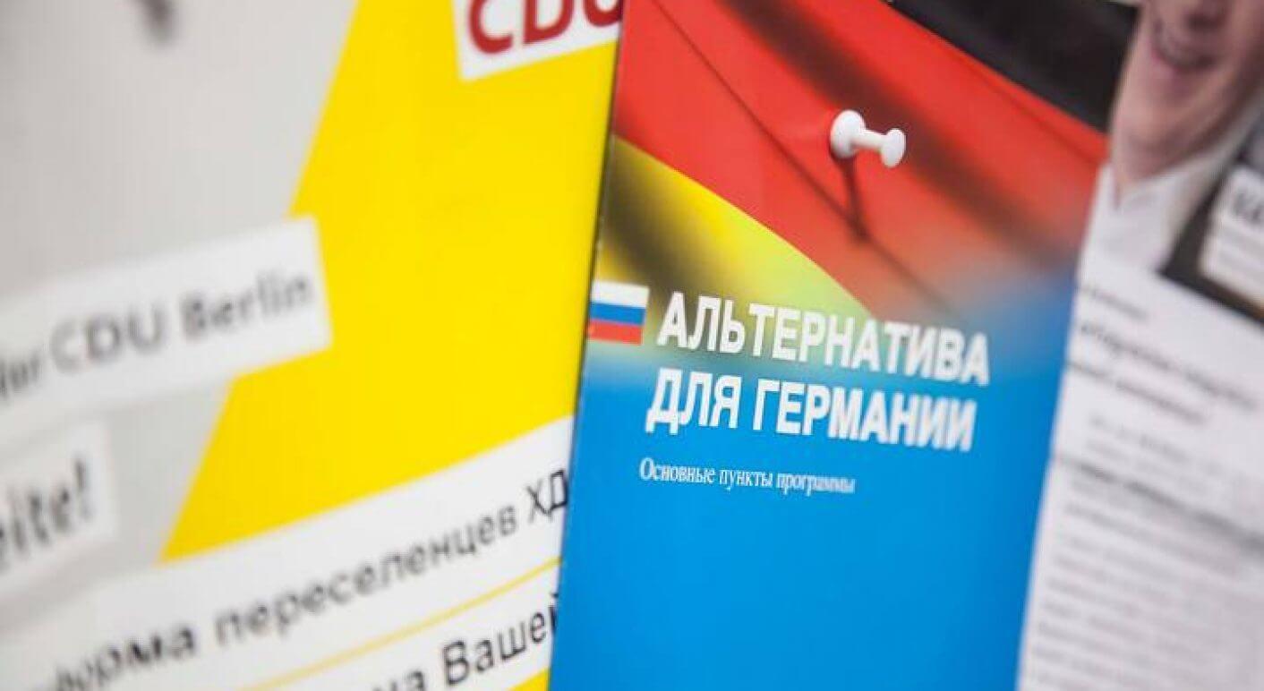 Ich habe dich lieb auf russisch