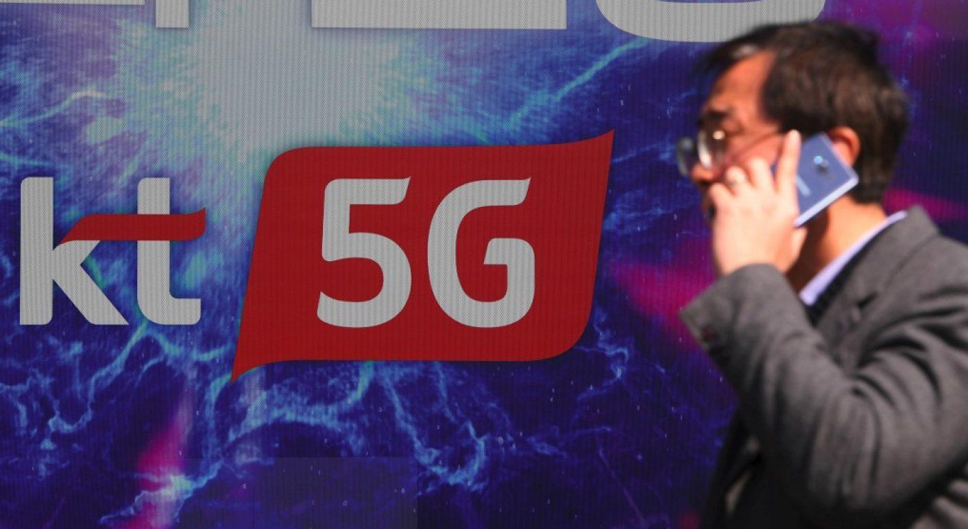 DOUNIAMAG-SKOREA-5G-TECHNOLOGY-WIRELESS