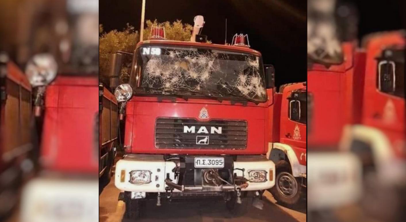 Dieses Foto eines demolierten Feuerwehrautos stammt nicht aktuell aus Moria.