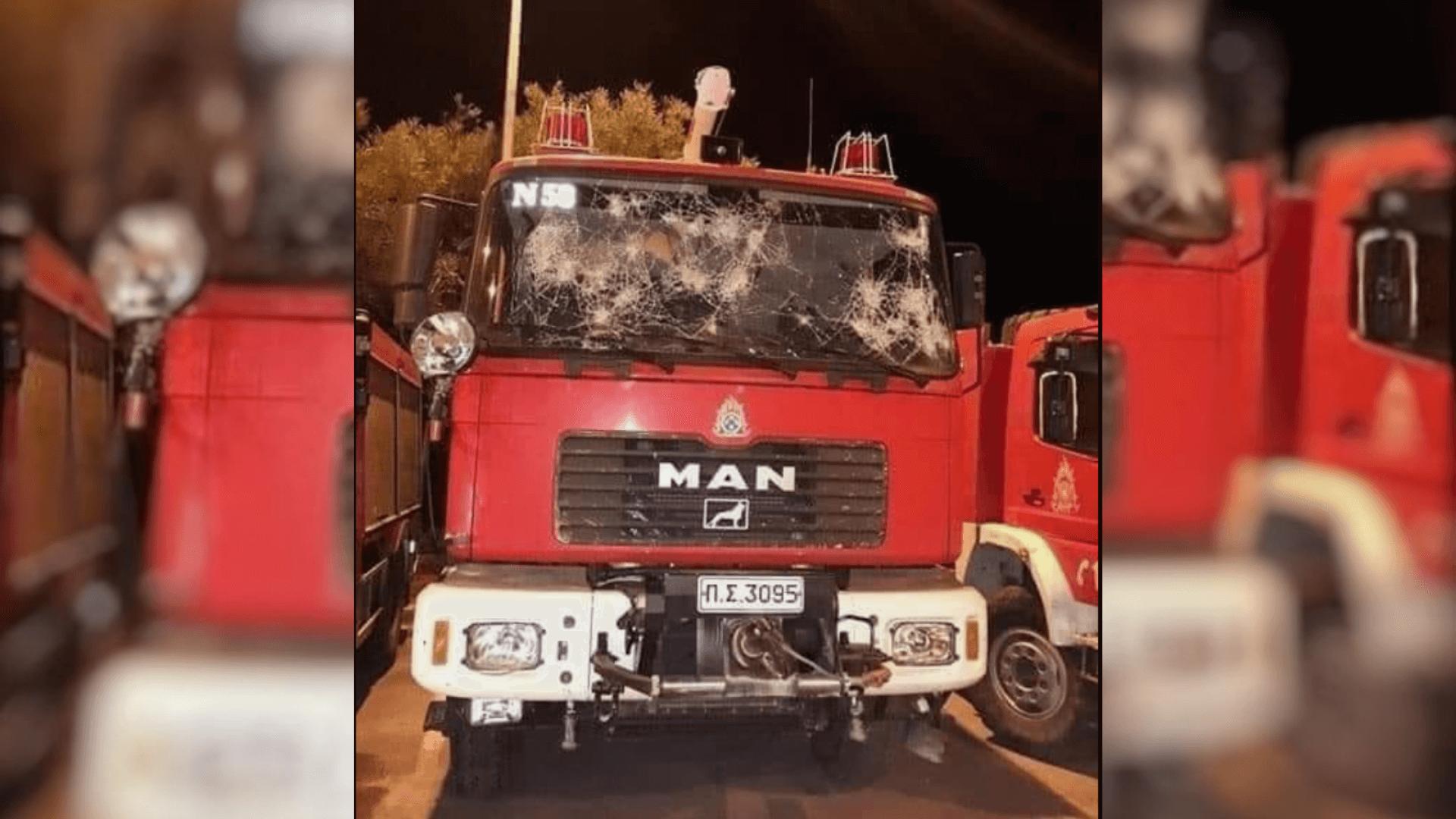 Moria: Nein, dieses Foto eines demolierten Feuerwehrautos ist nicht aktuell