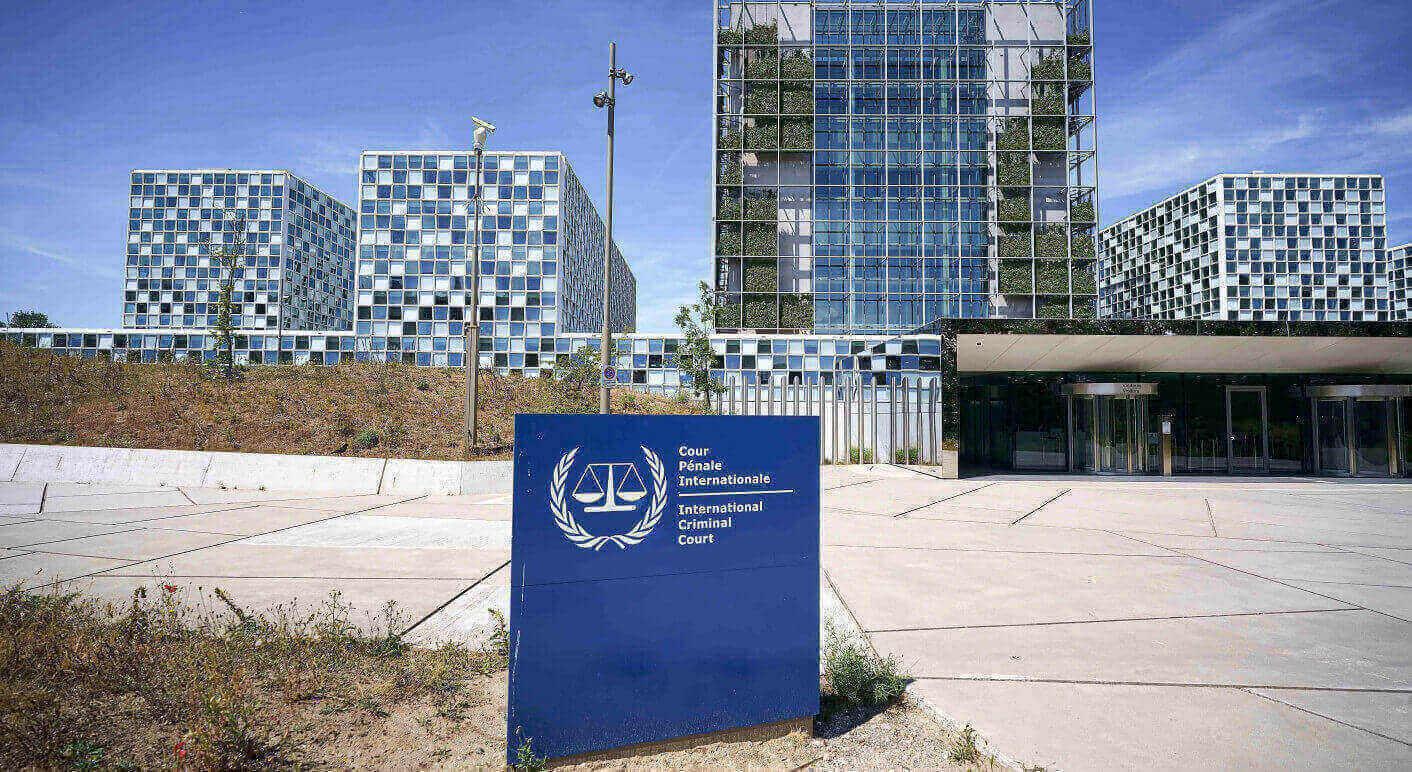 Internationaler Außengerichtshof