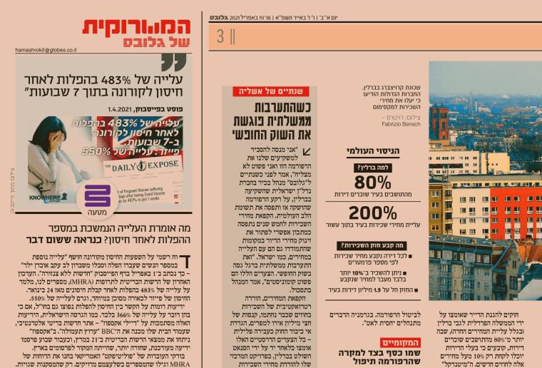 Keine Belege für Anstieg von Fehlgeburten nach Impfungen: Faktencheck aus Israel wird falsch interpretiert