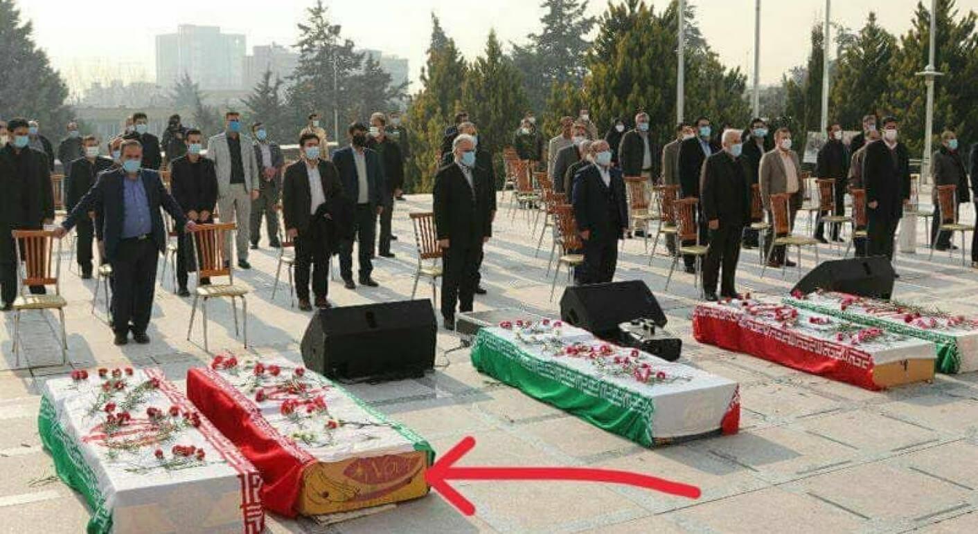 Iran Gedenkveranstaltung